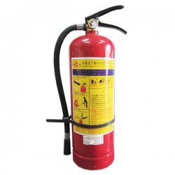 Bình chữa cháy ABC 4kg bình dương